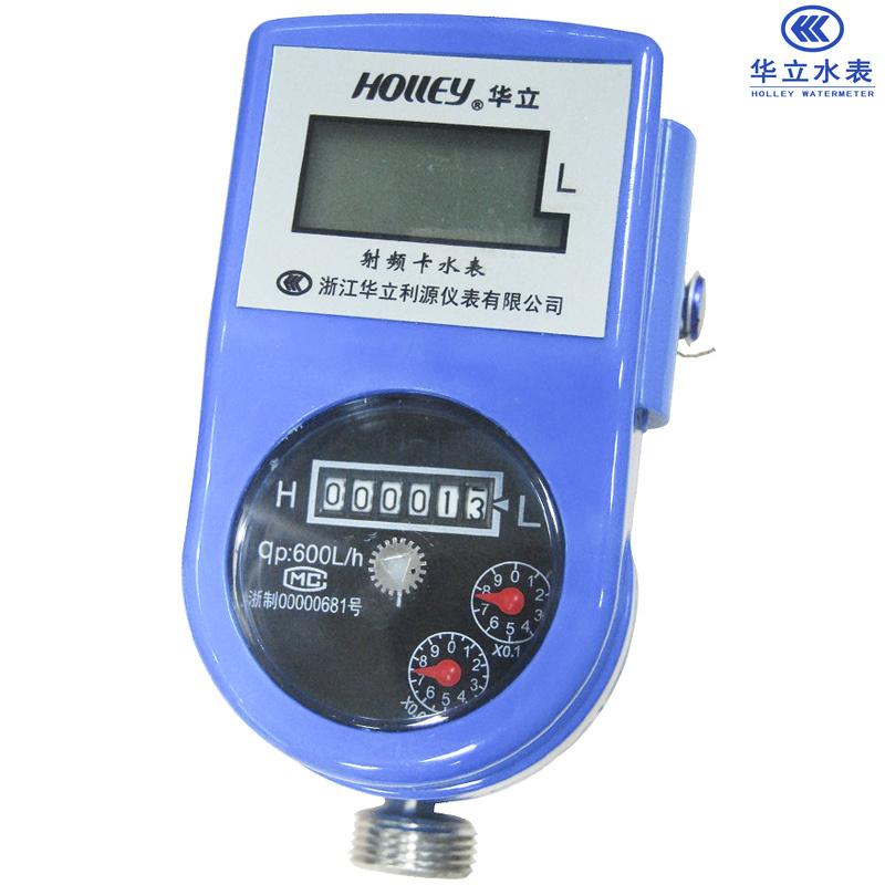 New Type RF Card Drinking Water Meter