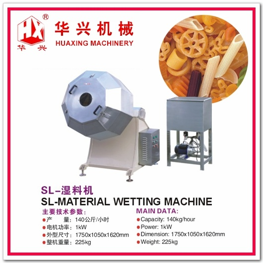 SL-Material Wetting Machine (Snack Food Production)