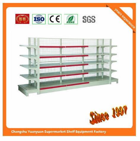 Supermarket Island Gondola Display Shelves 09057