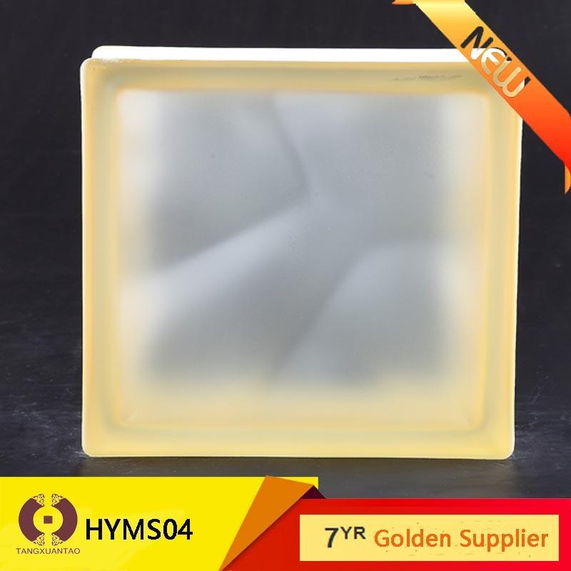 Building Glass Hollow Glass Brick (LPH08)