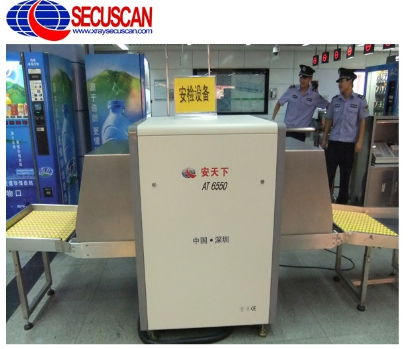 Middle Size X Ray Luggage Scanner, Airport Baggage Scanner