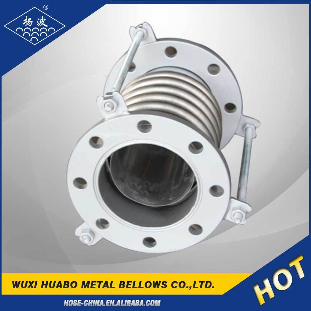 Metal Bellows Expansion Joint with Flange End