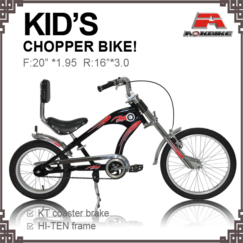 16-20 Inch Coaster Brake Kids Chopper Bike for 6-12 Age Children (AOS-1620S-1)