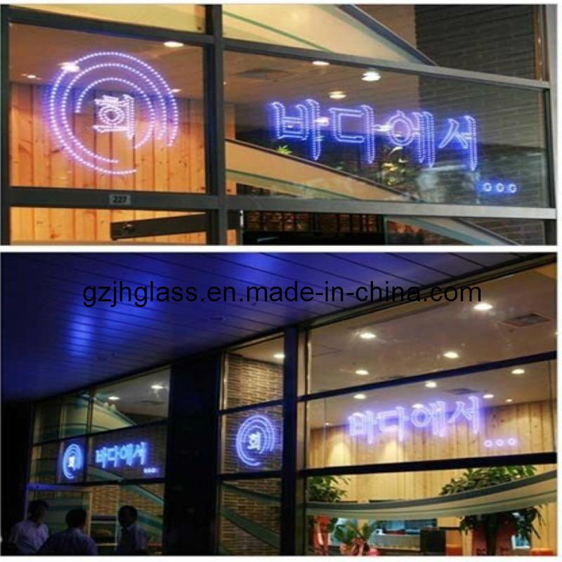 led glass logo for shop photos pictures. Black Bedroom Furniture Sets. Home Design Ideas