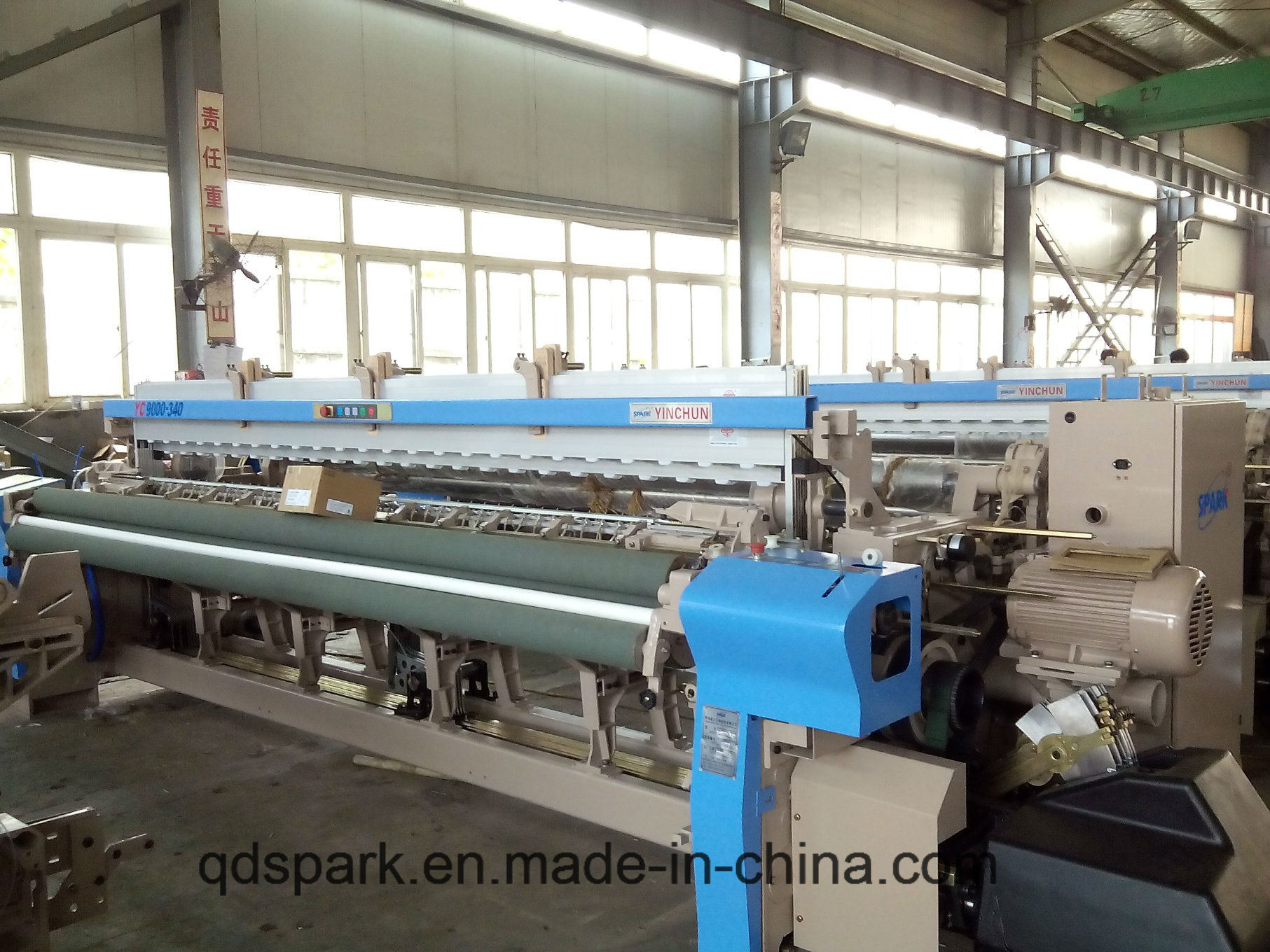 340cm High Speed Air Jet Weaving Machine
