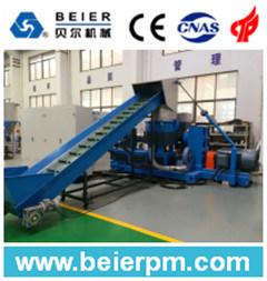 PP,PE Film Granulation Line (Plastic Recycling Machine)