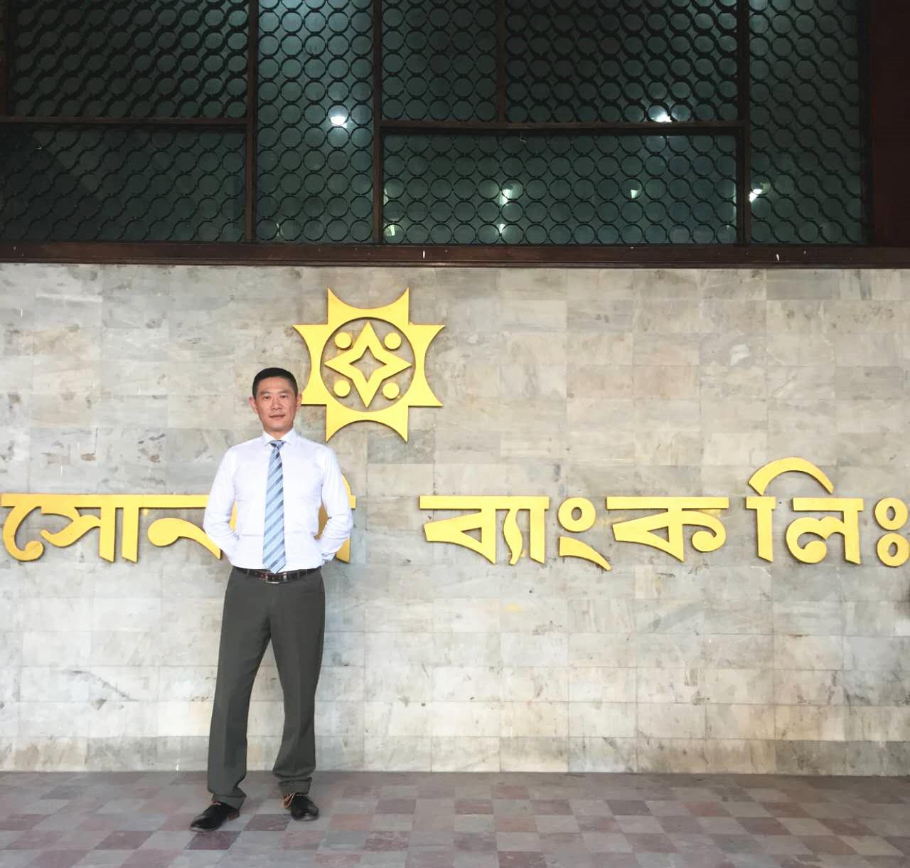 Ocean Shipping From Shanghai of China to Chittagong of Bangladesh