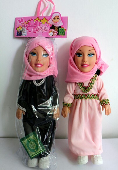 Muslime Dolls Have Music (The Koran)