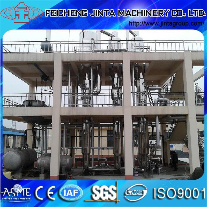 High Quality Alcohol/Dairy Fermentation Tank