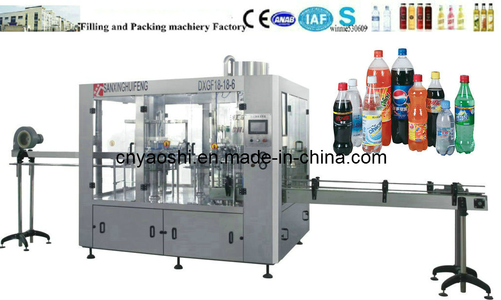 Soft Drink Machinery, Carbonated Drink Rinsing Filling Capping Machine (DXGF18-18-6)