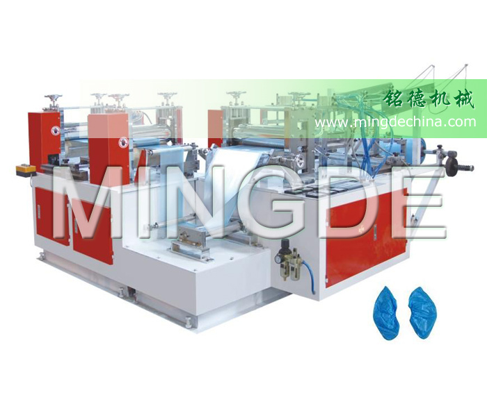 Disposable Plastic Shoe Cover Making Machine with Non Woven
