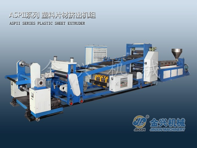 PP/PS Single Layer Sheet Extruder