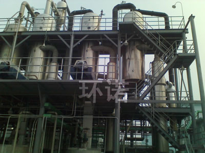 Tri-Effect Fored Circulation Evaporator (HNFC03)