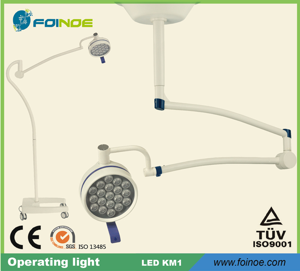 LED-Km1 LED Hot Selling and Cheap Sale Operating Light with CE