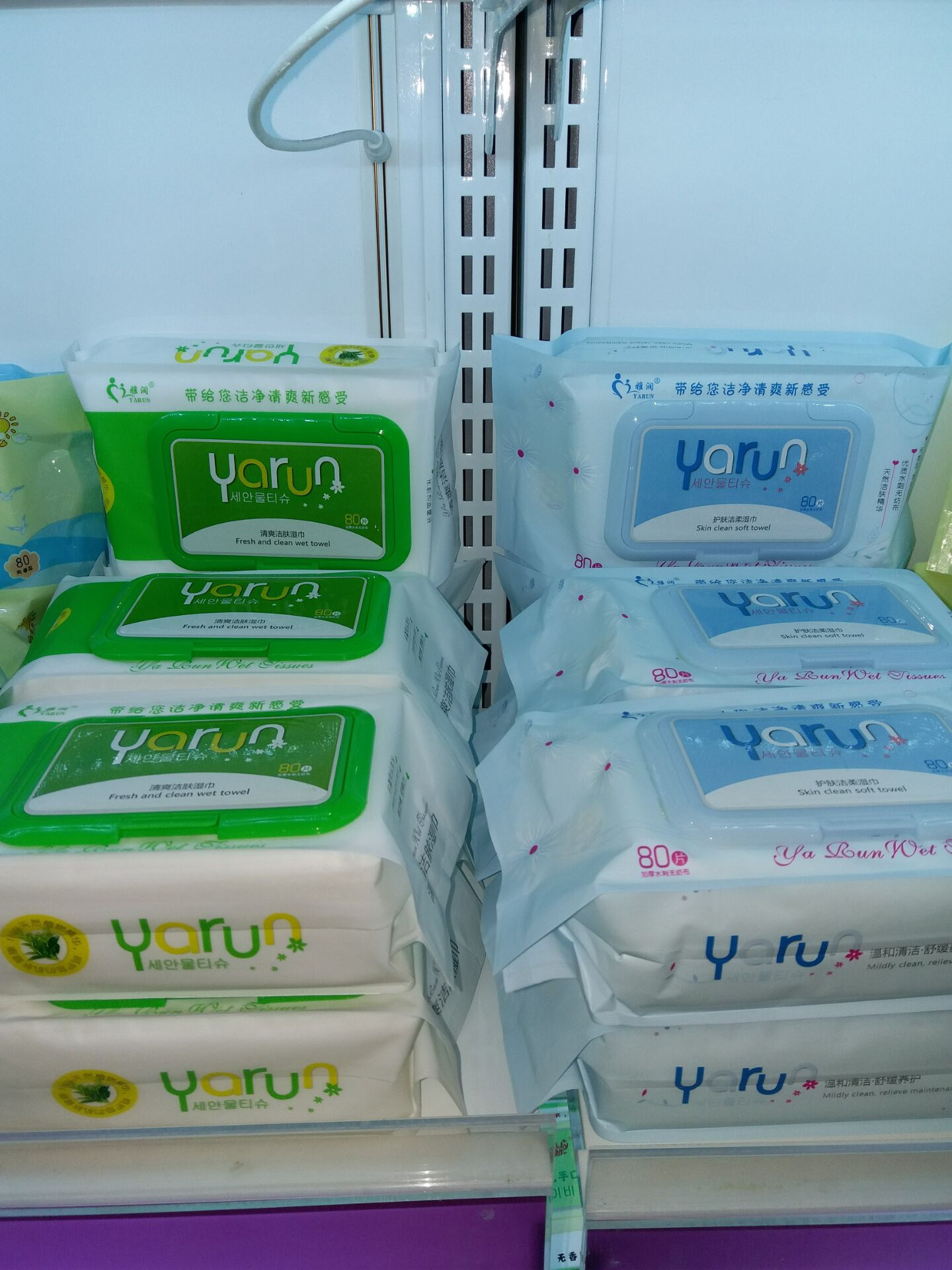 80 PC Fresh and Clean Wet Wipes