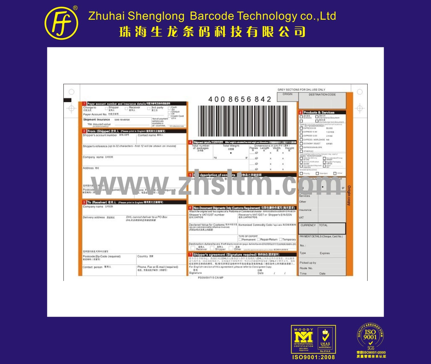 blank bill of lading free