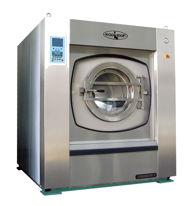 Commercial Washer Extractor ~ China washer extractor xgq f laundry