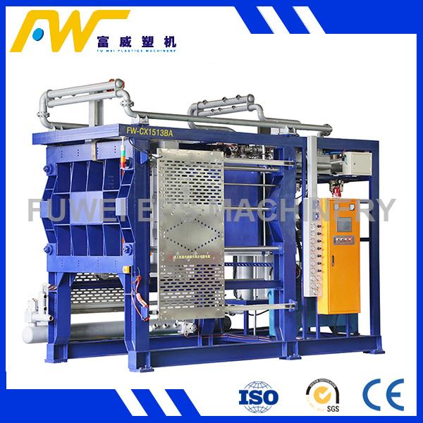 Chemical Fiber Sheets Making Machine