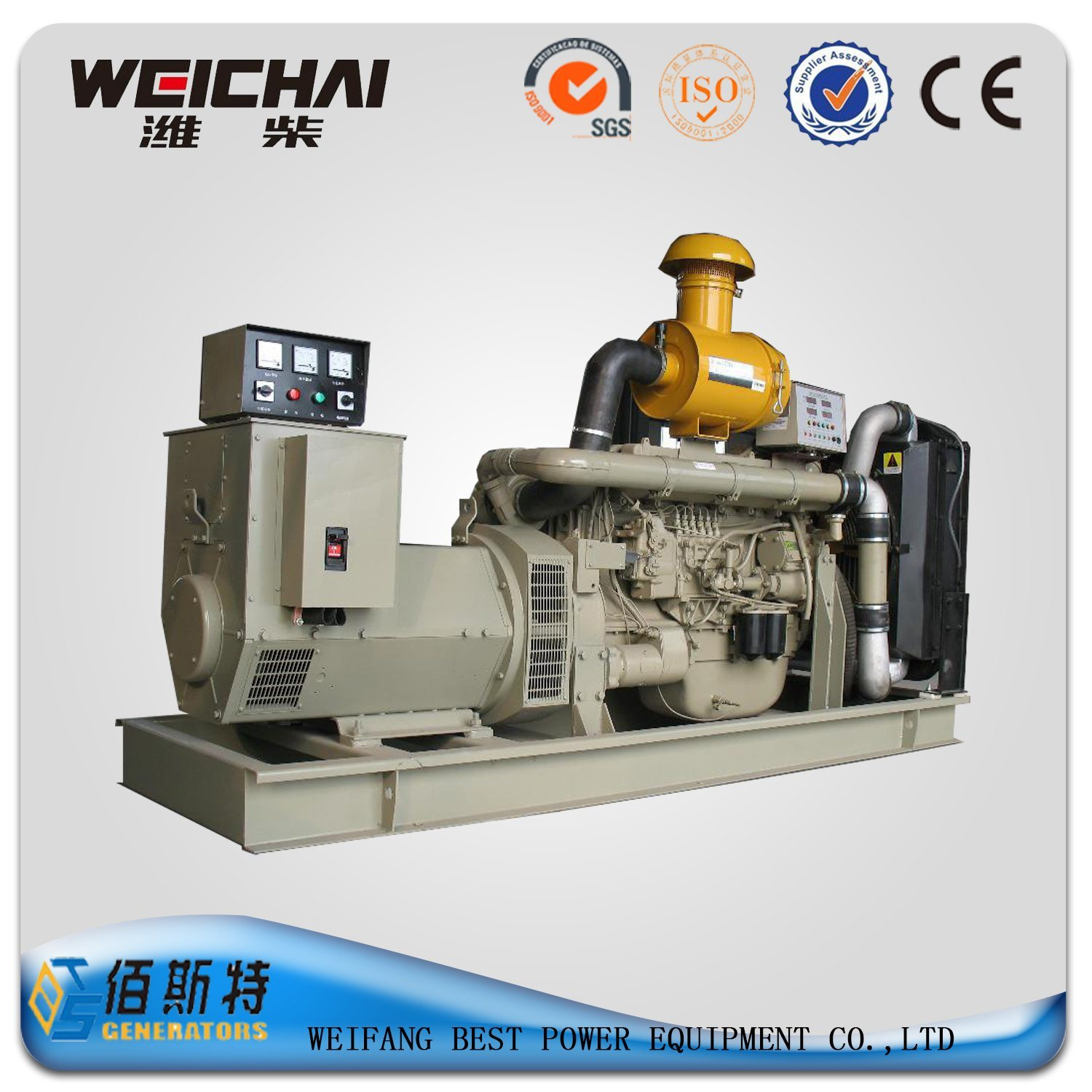 China Weifang Diesel Engine 95kVA 75kw Small Power Diesel