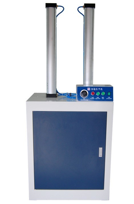 Heating Pressing Machine (WD-RYP700)