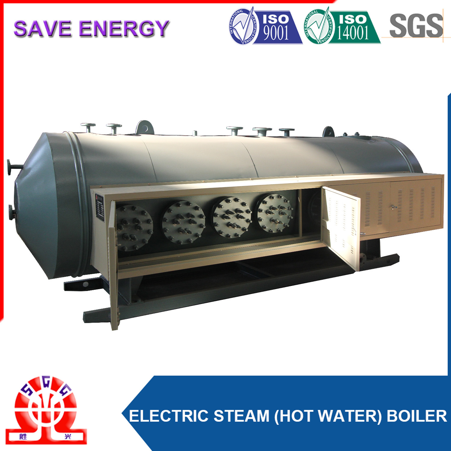 China Horizontal Electric Steam Boilers