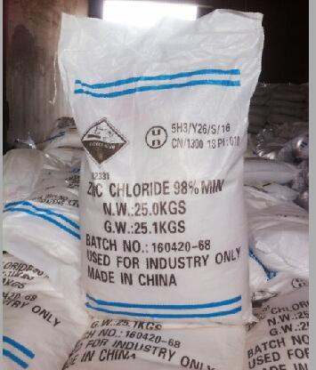 Factory Outlet 98% Battery Grade Zinc Chloride