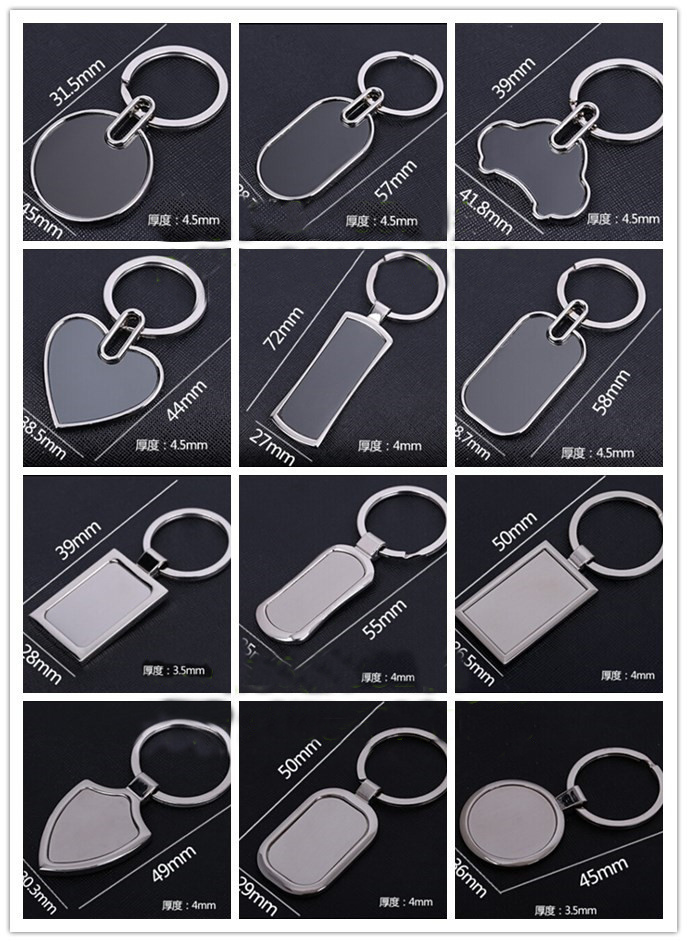Wholesale Custom Blank Metal Sublimation Keychain