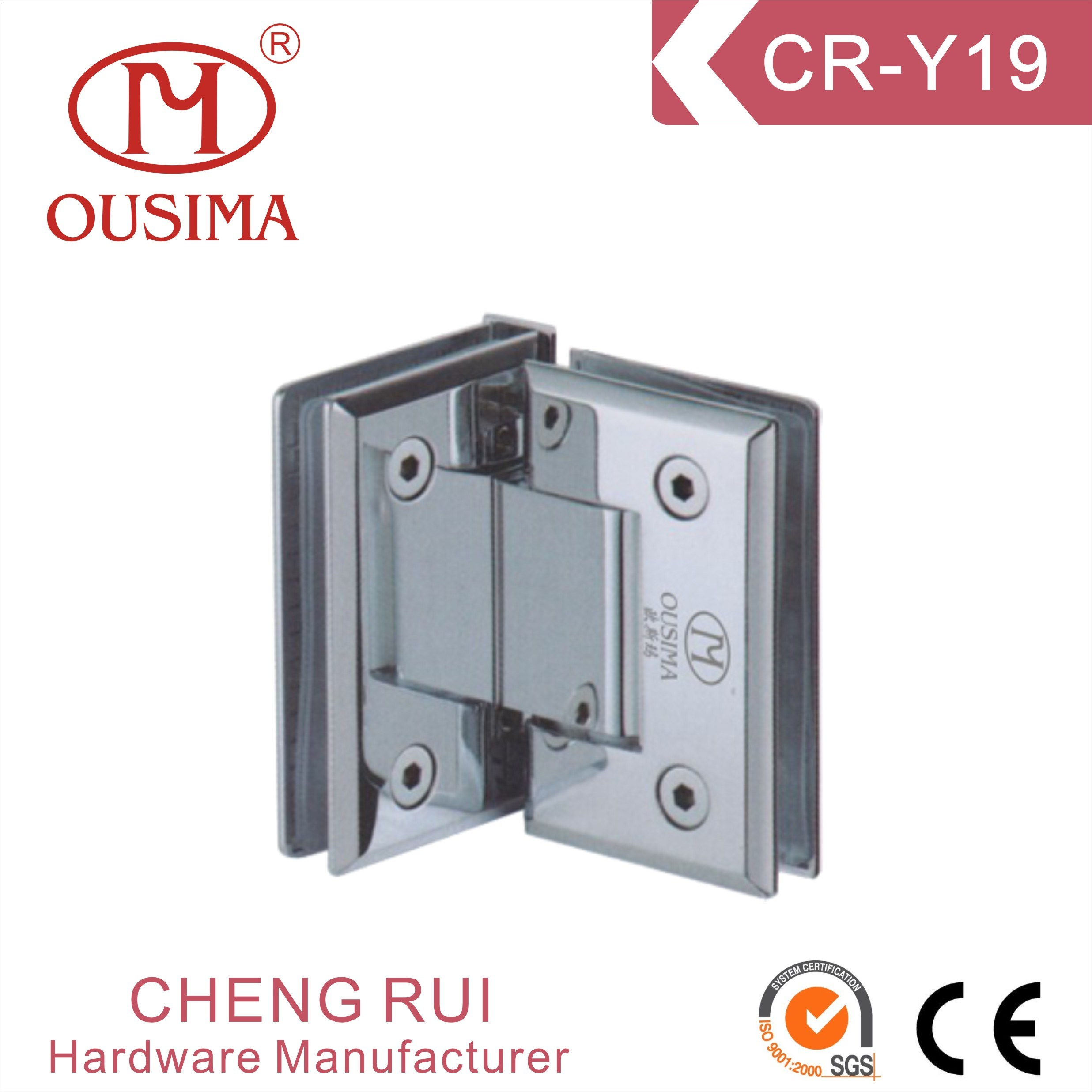 90 Degree Glass to Glass Shower Door Hinge (CR-Y19)