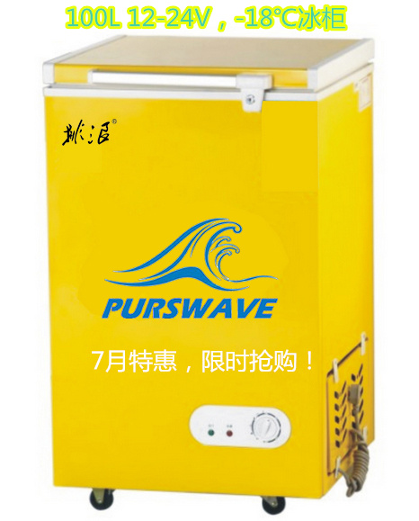 Purswave 100L DC Solar Chest Freezer 12V24V48V Refrigerator DC Compressor Battery Freezer