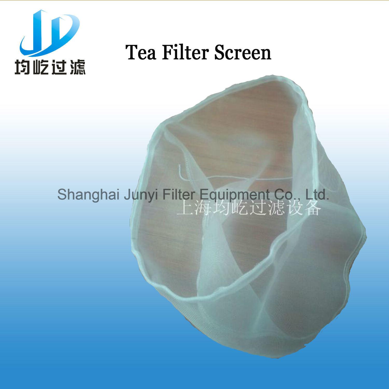 Customized Design Coffee Grounds Filter Bag