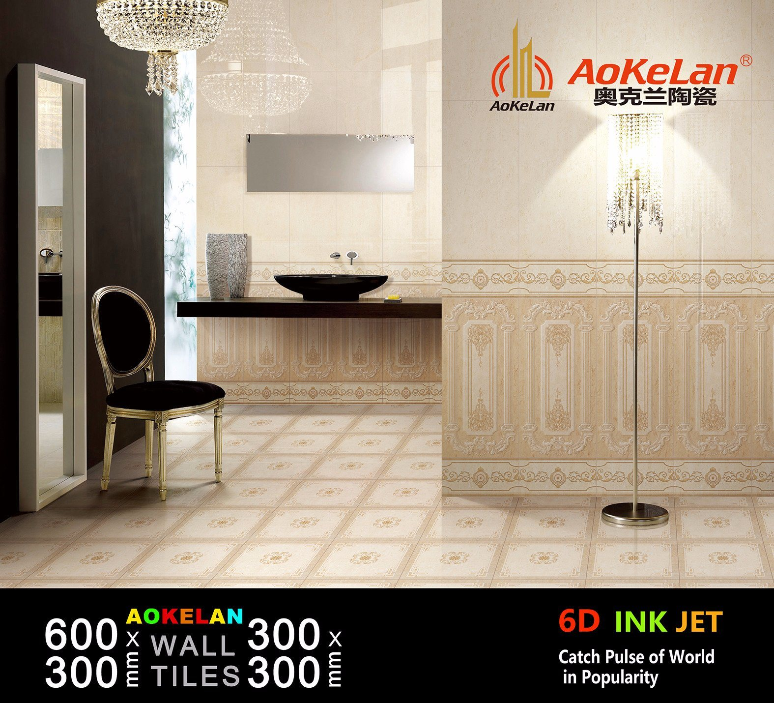 Ceramic tiles manufacturers image collections tile flooring ceramic tiles manufacturers images tile flooring design ideas ceramic tiles manufacturers image collections tile flooring ceramic dailygadgetfo Images