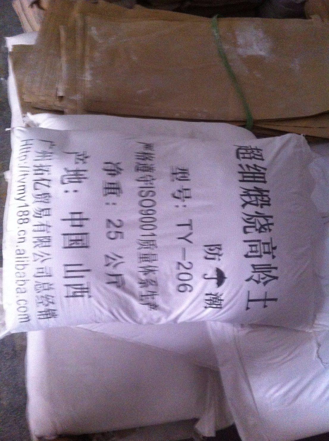 Ultra-Fine Kaolin Calcined Kaolin Ty-206
