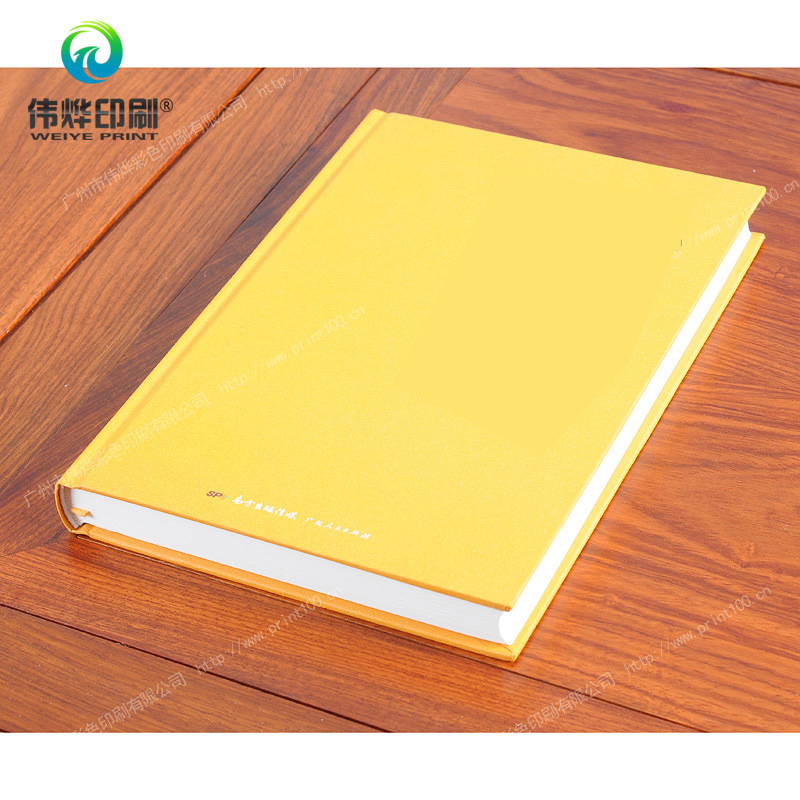 Thick Hardcover Paper Printing Notebook / Stationery