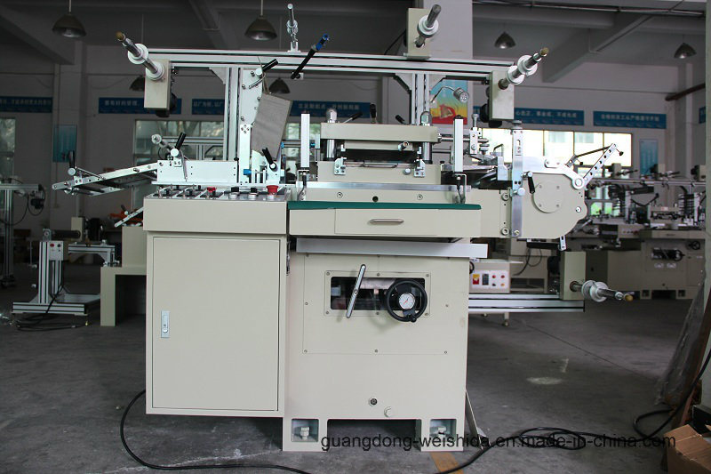Intelligent Anti-Scratch Pinhole Positioning Automatic Die Cutting Machine