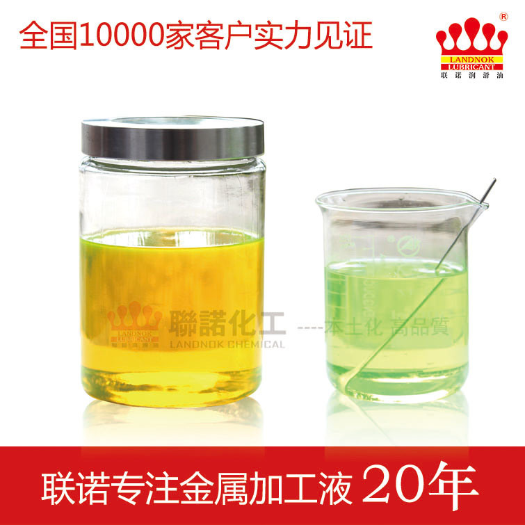 Water-Soluble Eco-Friendly Cutting Fluid, Neat Cutting Oil, Forming Oil, Anti-Rust Oil/Grease, Punching and Drawing Oil, Die-Cast Lubricants.
