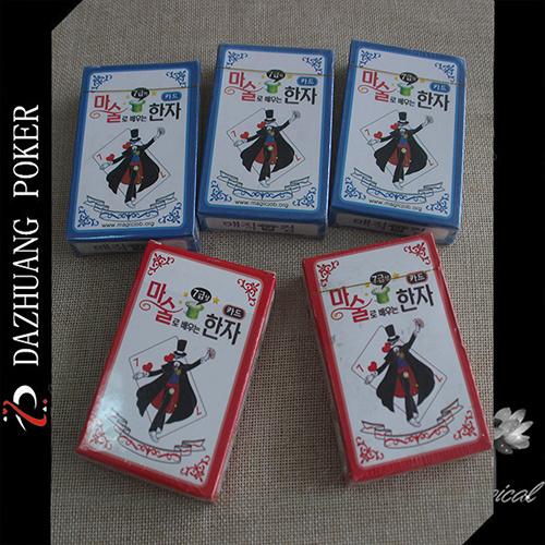 South Korea Magic The Unity Cards