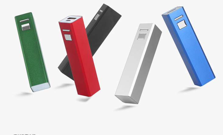 The Hight Quality3000mAh Metal Power Bank for Mobile Phone