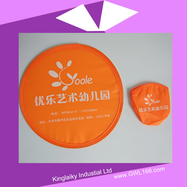 Customized Toy Frisbee for Promotional Gift FT-002