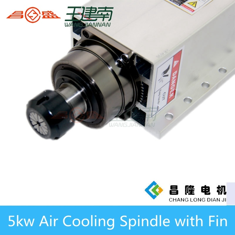 5.5kw 300Hz/600Hz 18000rpm Er32 Square Air Cooled CNC Spindle with Fin