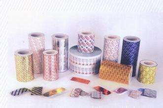 All Kinds of Pharmaceutical/Blister Foil