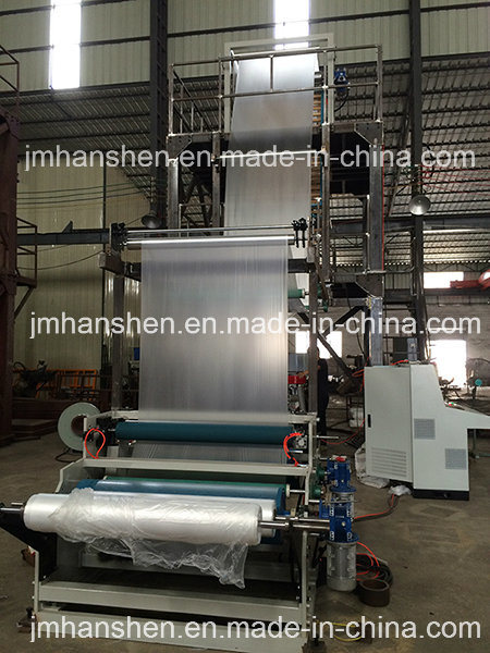 Two Layers Co-Extrusion Lifting Rotary Plastic Film Making Machine
