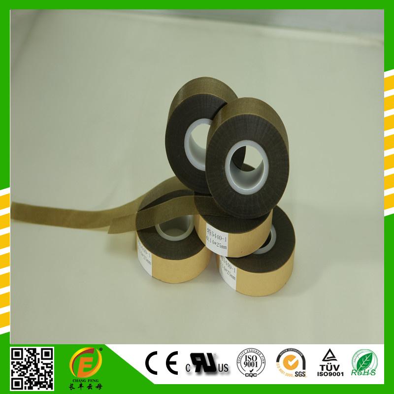 Film Reinforcement Lean-Resin Dry Mica Tape