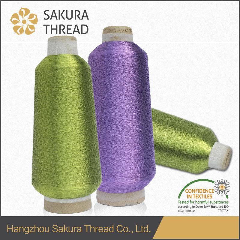 Sakura Free Sample ODM OEM Multicolor Metallic Yarn