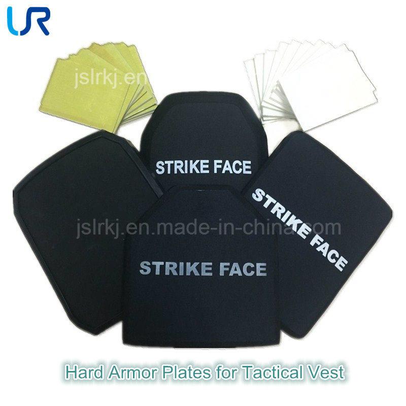 Ultra-Lightweight Ballistic Side Armor Plates/Inserts (150*200mm)