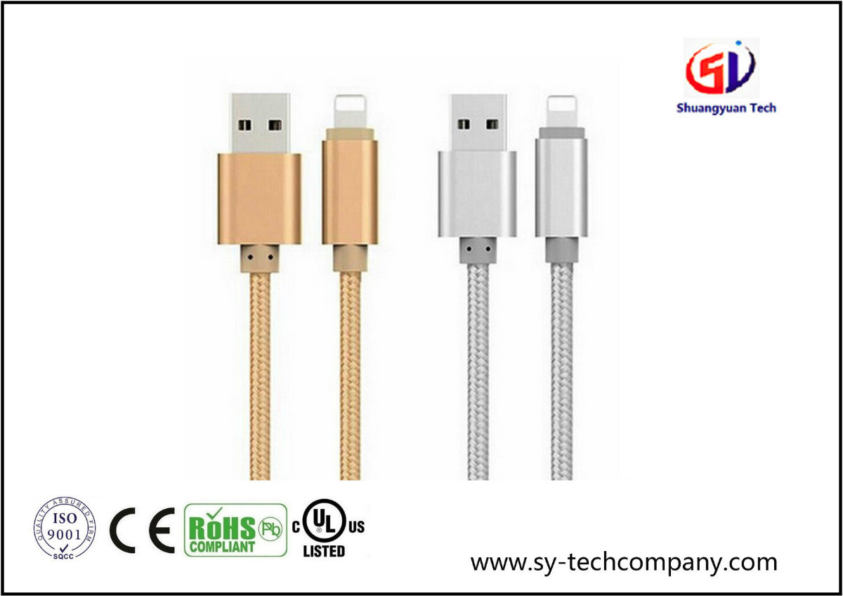 Nylon Braided 8 Pin Lightning to USB Charging Cable Cord