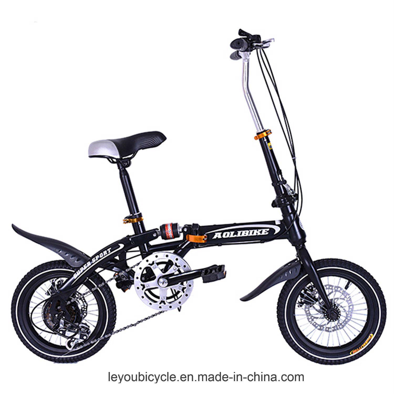 Top Quality Mini Pocket Folding Bike (ly-a-60)