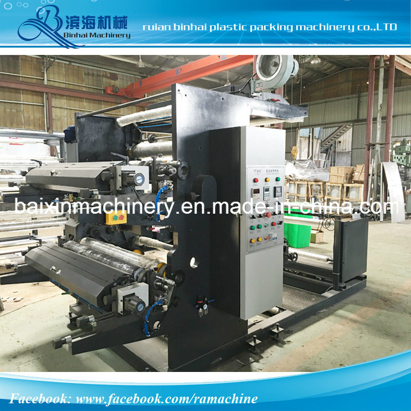 Non-Woven Fabrics/Paper/Film /Plastic/PP Woven Flexographic Printing Machine Doctor Blade
