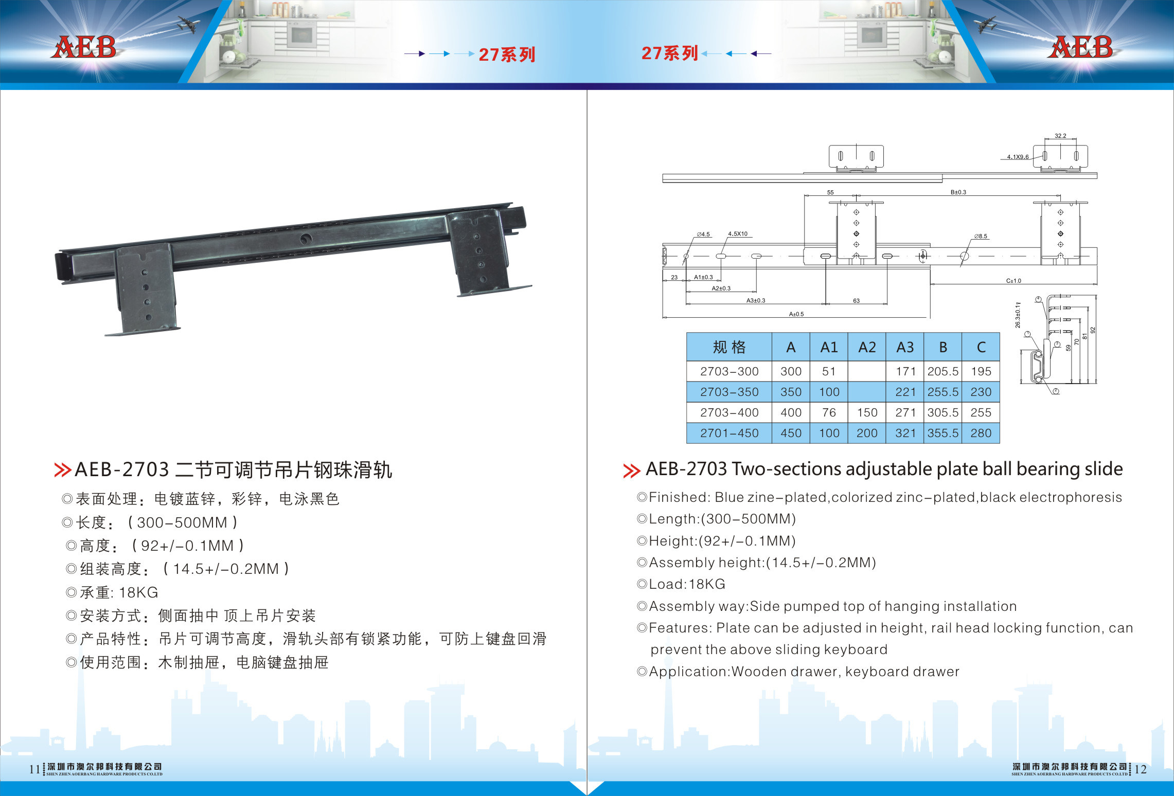 2017furniture Customized Cold Rolled Steel Two Knots Linear for 27mm Single Extension Keyboard Slide