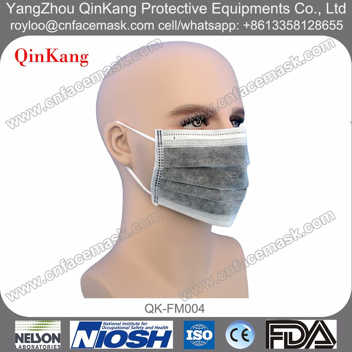 Activated Carbon Particulate Respirator/Face Mask