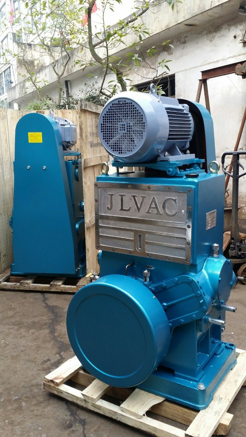 Slide-Valve Vacuum Pump